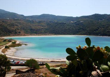 offerte Pantelleria DGTRAVEL